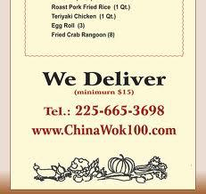 China Wok - 28050 Walker Rd S  Walker  LA 70785 - Ph 225 665-3698