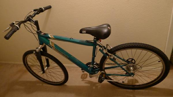 Schwinn 26 Inch Mens High Timber 2.6 FS Bike - $50 (near LSU)