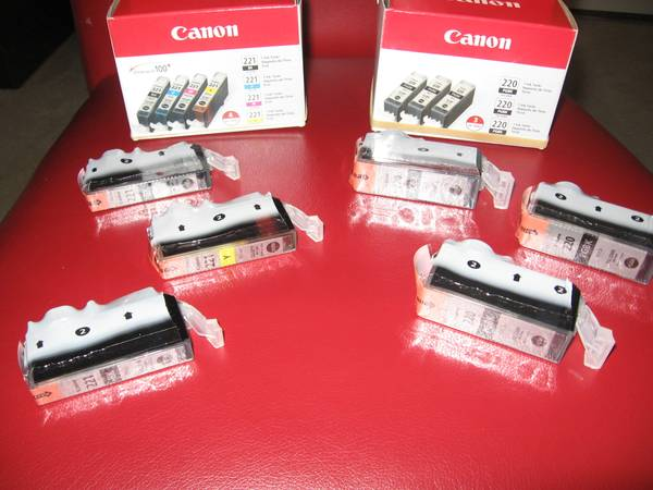 CANON PRINTER INKS (Baton Rouge-Coursey Blvd)
