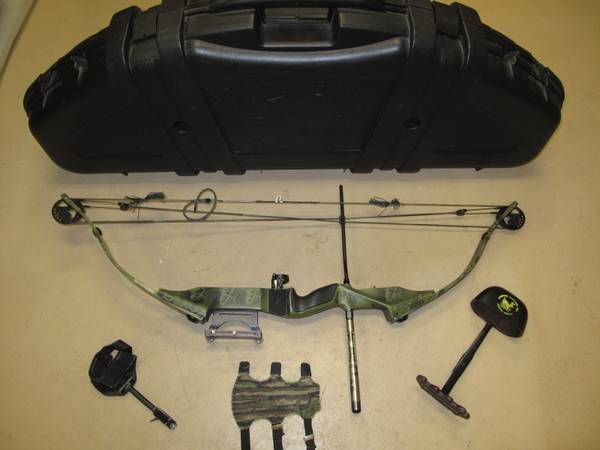 XI Compound Bow - $150 (Baton Rouge, LA)