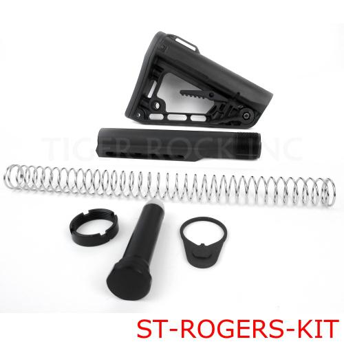 300  Wholesale ar15 Parts  Accessories - Factory Direct AR-15 Parts - Low price Parts Kits Buffer Tubes