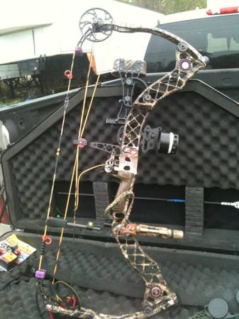 Mathews Z7 LH 70lbs - $700 (Baton Rouge)