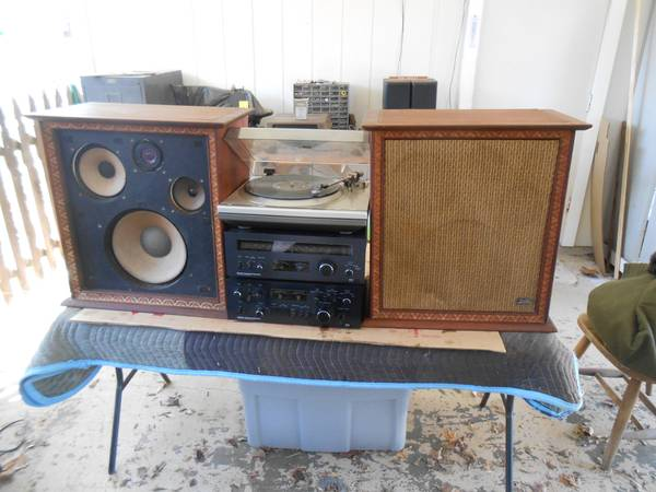 SUPER SOUND SYSTEM - $200 (Baton Rouge, LA)