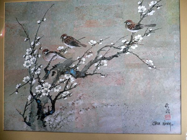 CHIU WENG WATERCOLOR ON SILK ARTIST SIGNED DATED 1977 will trade - $79 (10901 nw freeway 77092)