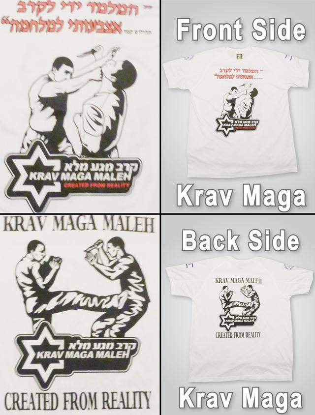 35  Practicing Krav Maga you really should see those Dri Fit Krav Maga Shirts