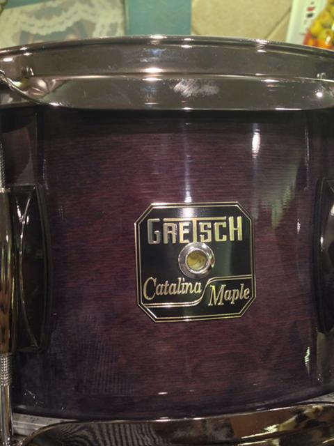 Gretsch Catalina Maple Kit