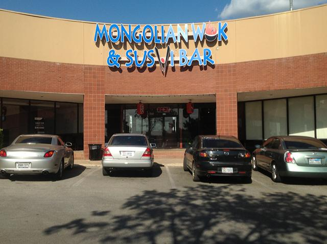 Mongolian Wok  Sushi Bar The best Chinese restaurant in town