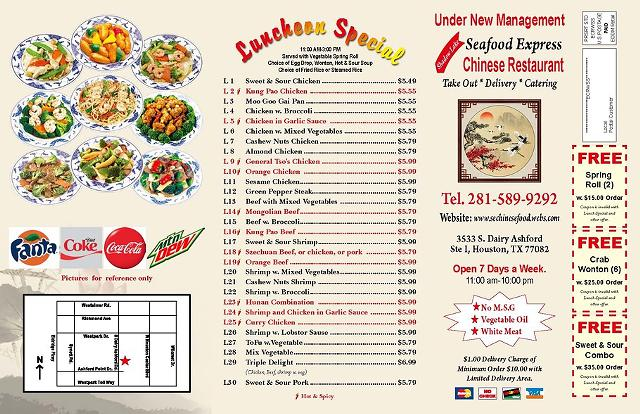 Shadowlake Seafood Express Chinese Food  Ph 281-589-9292