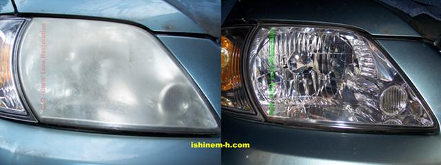 9728Headlight Restoration LIFETIME WARRANTY9728