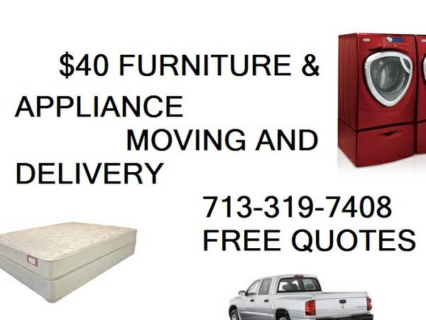 DO YOU JUST NEED ONE PIECE OF FURNITURE PICKED UP LOWEST PRICES (HOUSTON)