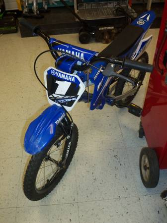 Kids Yamaha Bicycle - $50 (2436 FM 1960 E)