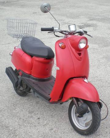 TRADE 2003 50cc Scooter Moped for your OLD SCHOOL BMX bikes (Downtown Houston)