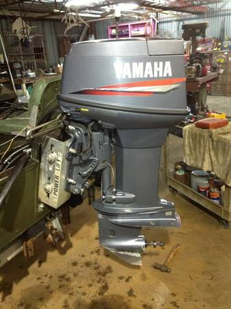 Yamaha 50 outboard for sale for Outboard motors for sale houston