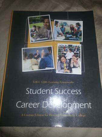 HCC EDUC 1300 Book - $30 (North Central Houston)