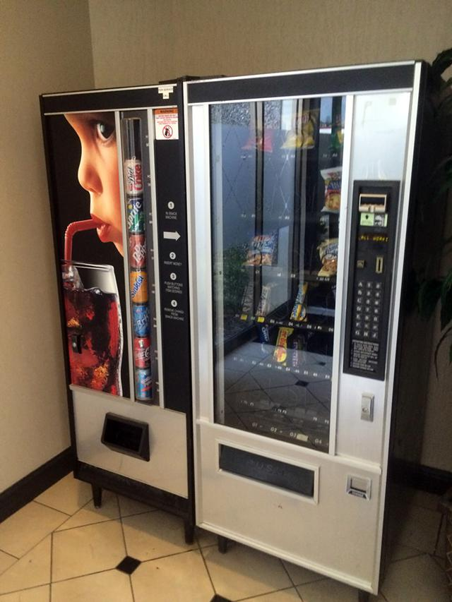 $950, Double Vending Machine