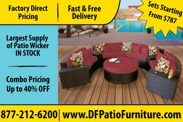 Brand New Wicker Furniture Set Outdoor, Patio Furniture (Houston)