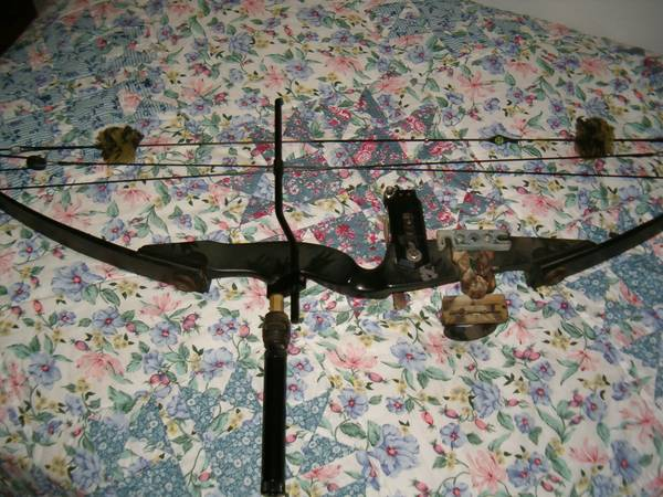 jennings compound bow - $75 (east )