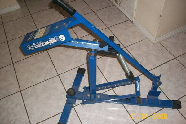 BLUE FLAME ULTIMATE PITCHING MACHINE - $85 (NW 290HUFFMEISTER)