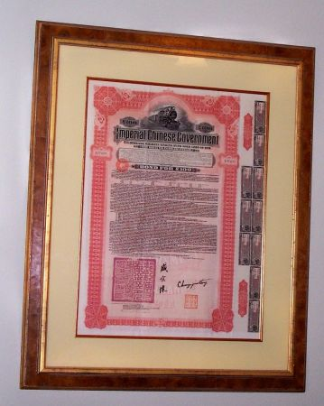 Stock Certificate Chinese - $495 (Galleria)
