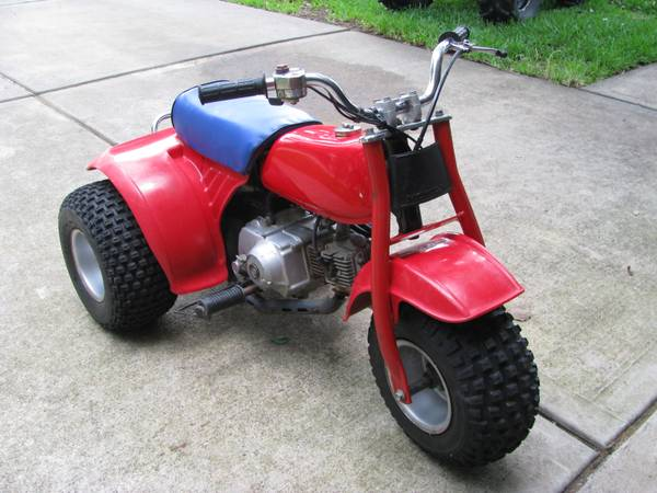 HONDA ATC 70 THREE WHEELER 3 WHEELER - $680 (KATY)
