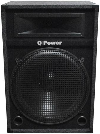 2 NEW Q Power DJ Box 1-18 Woofer Speaker 1-5 X 15 Horn Tweeter Speaker - $240 (southwest houston)