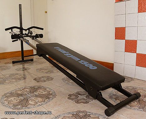 Total Gym Total Health Total Fitness Be like Chuck Norris - $100 (HoustonTX)