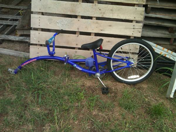 InStep - Pathfinder Bike Trailer - $40 (Kempner)