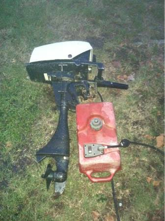 Good running 7.5 gamefisher outboard boat motor with tank, title and owners manu - $275 (Waco)