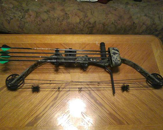 Browning micro adrenaline youth bow - $125 (Copperas Cove)