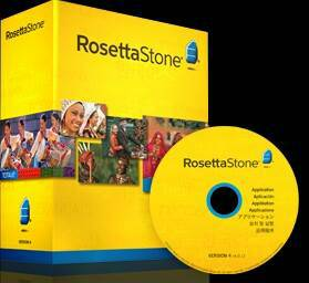 100  True and Real Rosetta Stone -   x0024 70  Belton Temple