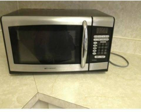 Target Emerson Microwave - $50 (Fthoodkilleencopperascove)