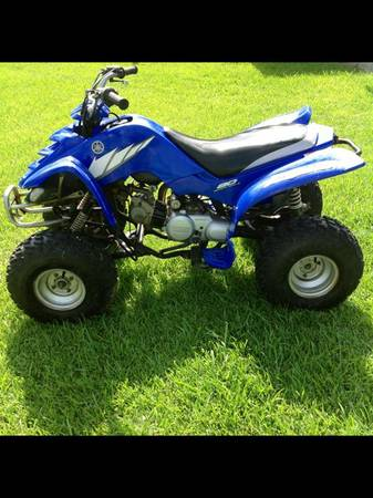 Yamaha Raptor 80 (child) - $1125 (Baton Rouge)