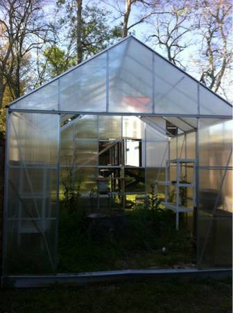 Green house (South Lafayette)