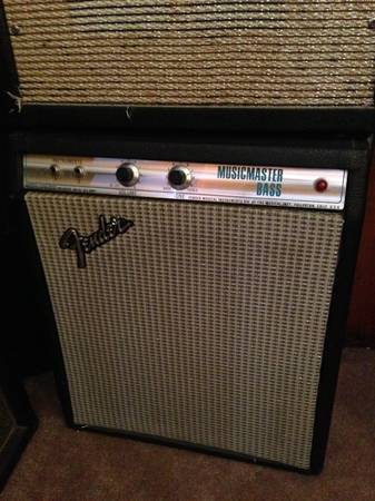 Cool music gear... got to go - $100 (new iberia, la)