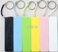 10  Portable cell phone chargers