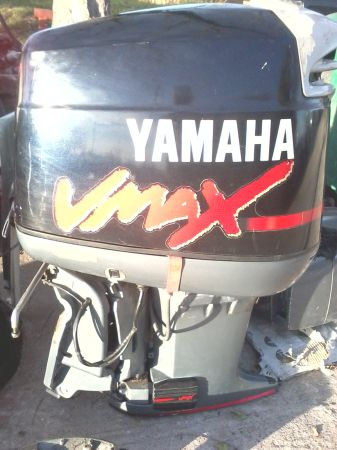 04 150HP YAMAHA V-MAX MIDSECTION COWLING COVER