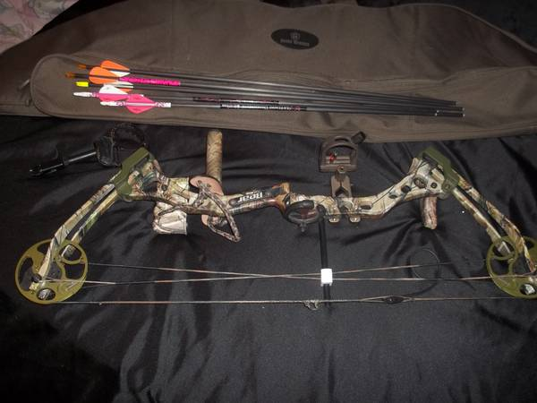 Bear Apprentice Youth Bow-Fully Rigged  -  275  Lufkin  Texas