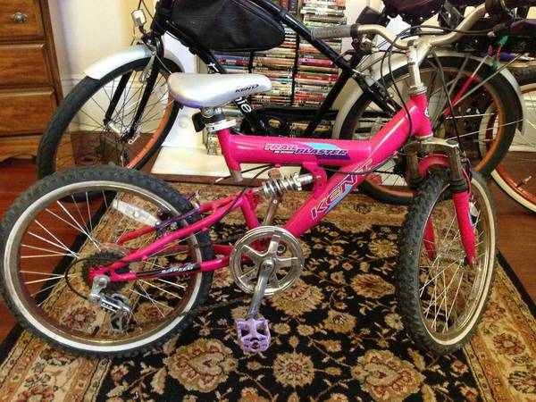 Girls 20 inch trail bike Kent Trail Blaster - $25 (LGD)