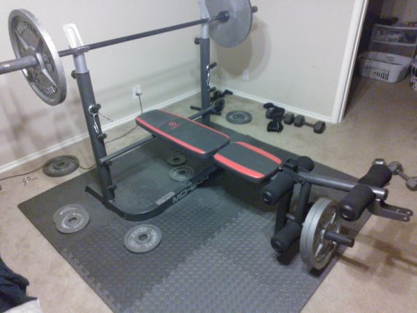 Marcy MD-844 weight bench and olympic set-ready for pickup - $250 (NW san antonio)