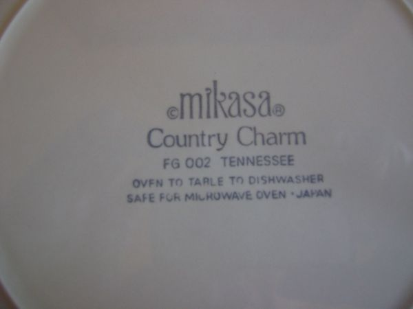 Mikasa Country Charm Dishes - $150 (New Braunfels)