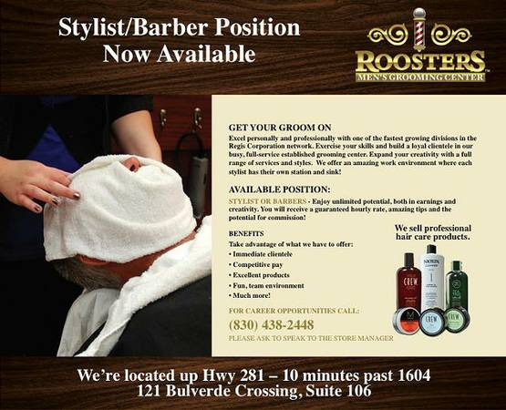 Part-Time BarberStylist  Roosters Mens Grooming Center (Bulverde)