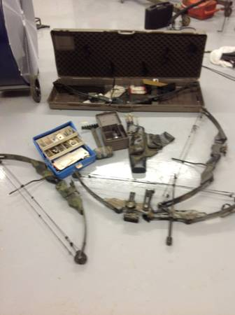 4 Compound Bows with extras - $375 (Blanchard)