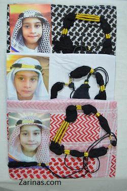 Boys Shora and Egal Set Arab Headset - Perfect for Halloween