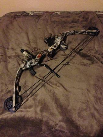 Browning Micro Adrenaline Compound Bow - $65 (Muenster, Tx)