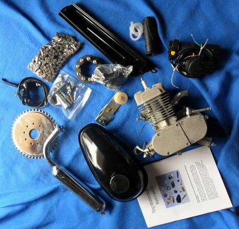 Bicycle Motor Engine 66CC (Brand New In Box) - $190 (Victoria)