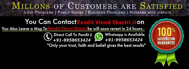 Control Your Husband Or Wife   Just Make A Single Call TO Shastri Ji 91-995-865-3424