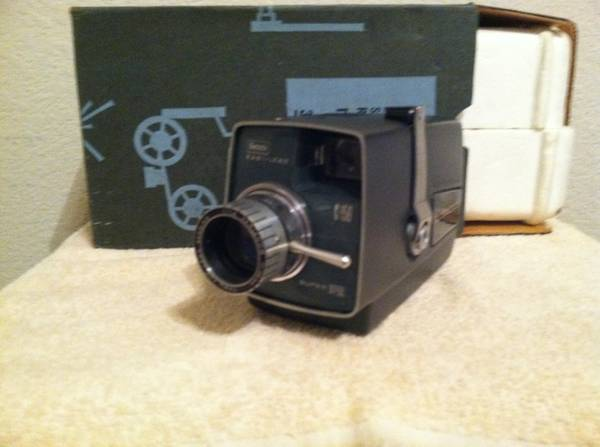 Sears Easi Load Super 8 mm - $50 (S AUSTIN)